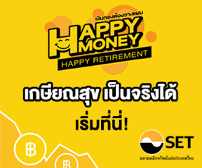 Banner_HappyMoney_300x250px-2